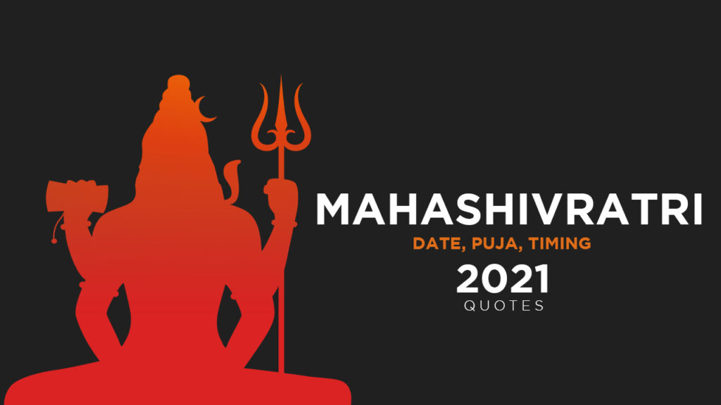 mahashivratri-2021